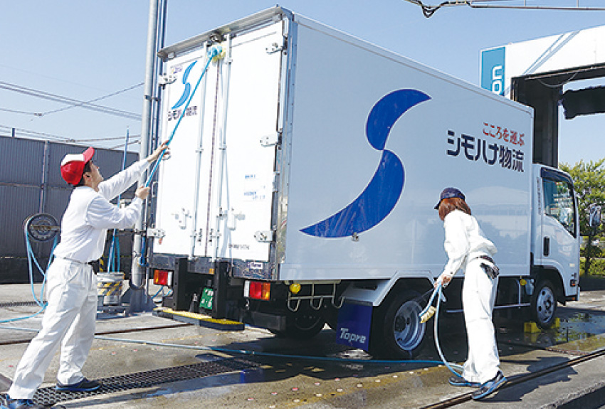 9. 洗車